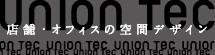 UNION TEC(ユニオンテック)
